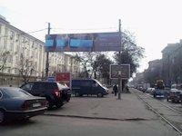 Растяжка №60749 в городе Днепр (Днепропетровская область), размещение наружной рекламы, IDMedia-аренда по самым низким ценам!