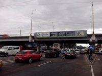 Растяжка №60756 в городе Днепр (Днепропетровская область), размещение наружной рекламы, IDMedia-аренда по самым низким ценам!