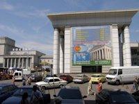 Брандмауэр №60760 в городе Днепр (Днепропетровская область), размещение наружной рекламы, IDMedia-аренда по самым низким ценам!