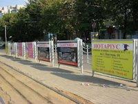 Турникет №60774 в городе Днепр (Днепропетровская область), размещение наружной рекламы, IDMedia-аренда по самым низким ценам!