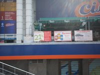Турникет №60789 в городе Днепр (Днепропетровская область), размещение наружной рекламы, IDMedia-аренда по самым низким ценам!