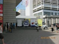 Турникет №60796 в городе Днепр (Днепропетровская область), размещение наружной рекламы, IDMedia-аренда по самым низким ценам!