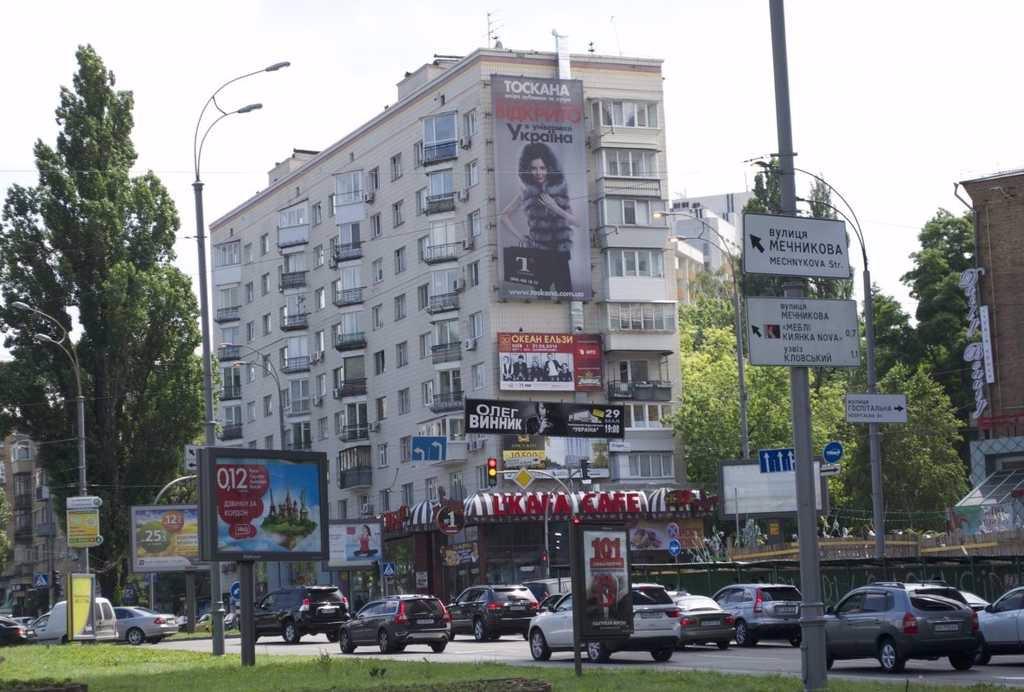 Брандмауэр №62522 в городе Киев (Киевская область), размещение наружной рекламы, IDMedia-аренда по самым низким ценам!