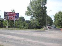Билборд №66103 в городе Изюм (Харьковская область), размещение наружной рекламы, IDMedia-аренда по самым низким ценам!