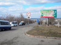 Билборд №66109 в городе Изюм (Харьковская область), размещение наружной рекламы, IDMedia-аренда по самым низким ценам!