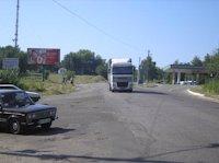 Билборд №66110 в городе Изюм (Харьковская область), размещение наружной рекламы, IDMedia-аренда по самым низким ценам!