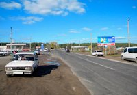 Билборд №66111 в городе Изюм (Харьковская область), размещение наружной рекламы, IDMedia-аренда по самым низким ценам!