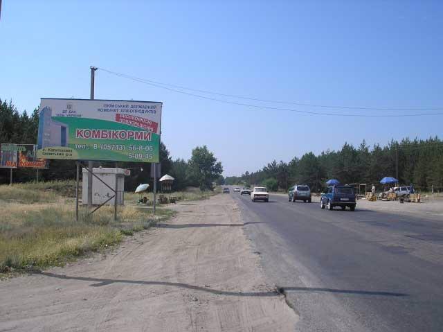Билборд №66112 в городе Изюм (Харьковская область), размещение наружной рекламы, IDMedia-аренда по самым низким ценам!