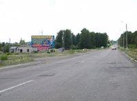 Билборд №66113 в городе Изюм (Харьковская область), размещение наружной рекламы, IDMedia-аренда по самым низким ценам!