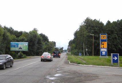 Билборд №66115 в городе Изюм (Харьковская область), размещение наружной рекламы, IDMedia-аренда по самым низким ценам!