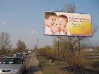 Билборд №66125 в городе Изюм (Харьковская область), размещение наружной рекламы, IDMedia-аренда по самым низким ценам!