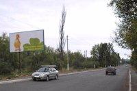 Билборд №66126 в городе Изюм (Харьковская область), размещение наружной рекламы, IDMedia-аренда по самым низким ценам!