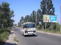 Билборд №66127 в городе Изюм (Харьковская область), размещение наружной рекламы, IDMedia-аренда по самым низким ценам!