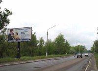 Билборд №66128 в городе Изюм (Харьковская область), размещение наружной рекламы, IDMedia-аренда по самым низким ценам!