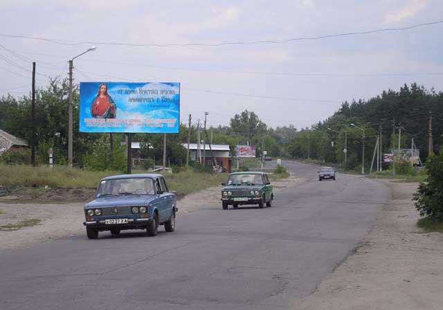 Билборд №66132 в городе Изюм (Харьковская область), размещение наружной рекламы, IDMedia-аренда по самым низким ценам!