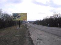 Билборд №66145 в городе Изюм (Харьковская область), размещение наружной рекламы, IDMedia-аренда по самым низким ценам!