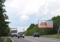 Билборд №66146 в городе Изюм (Харьковская область), размещение наружной рекламы, IDMedia-аренда по самым низким ценам!