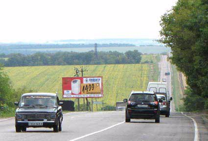 Билборд №66147 в городе Изюм (Харьковская область), размещение наружной рекламы, IDMedia-аренда по самым низким ценам!