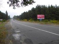 Билборд №66150 в городе Изюм (Харьковская область), размещение наружной рекламы, IDMedia-аренда по самым низким ценам!