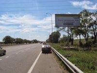 Билборд №66163 в городе Одесса (Одесская область), размещение наружной рекламы, IDMedia-аренда по самым низким ценам!