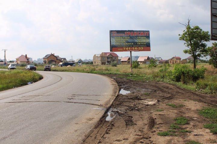 Билборд №66173 в городе Одесса (Одесская область), размещение наружной рекламы, IDMedia-аренда по самым низким ценам!