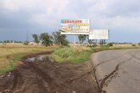 Билборд №66174 в городе Одесса (Одесская область), размещение наружной рекламы, IDMedia-аренда по самым низким ценам!