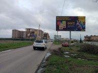 Билборд №66177 в городе Одесса (Одесская область), размещение наружной рекламы, IDMedia-аренда по самым низким ценам!