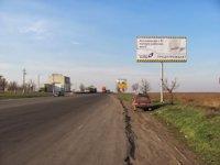 Билборд №66196 в городе Одесса (Одесская область), размещение наружной рекламы, IDMedia-аренда по самым низким ценам!