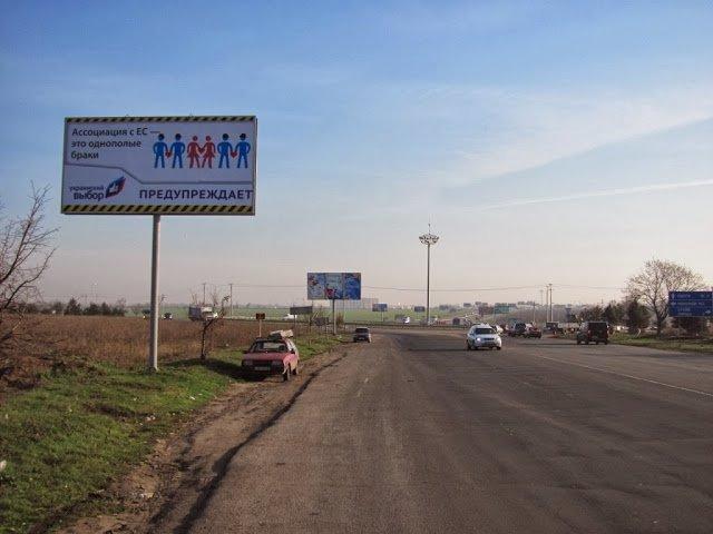 Билборд №66197 в городе Одесса (Одесская область), размещение наружной рекламы, IDMedia-аренда по самым низким ценам!