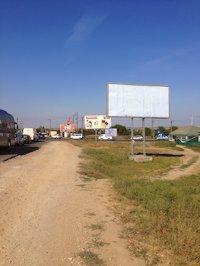 Билборд №66210 в городе Черноморск(Ильичевск) (Одесская область), размещение наружной рекламы, IDMedia-аренда по самым низким ценам!