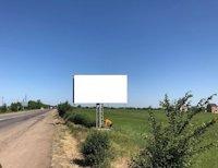 Билборд №66212 в городе Одесса (Одесская область), размещение наружной рекламы, IDMedia-аренда по самым низким ценам!