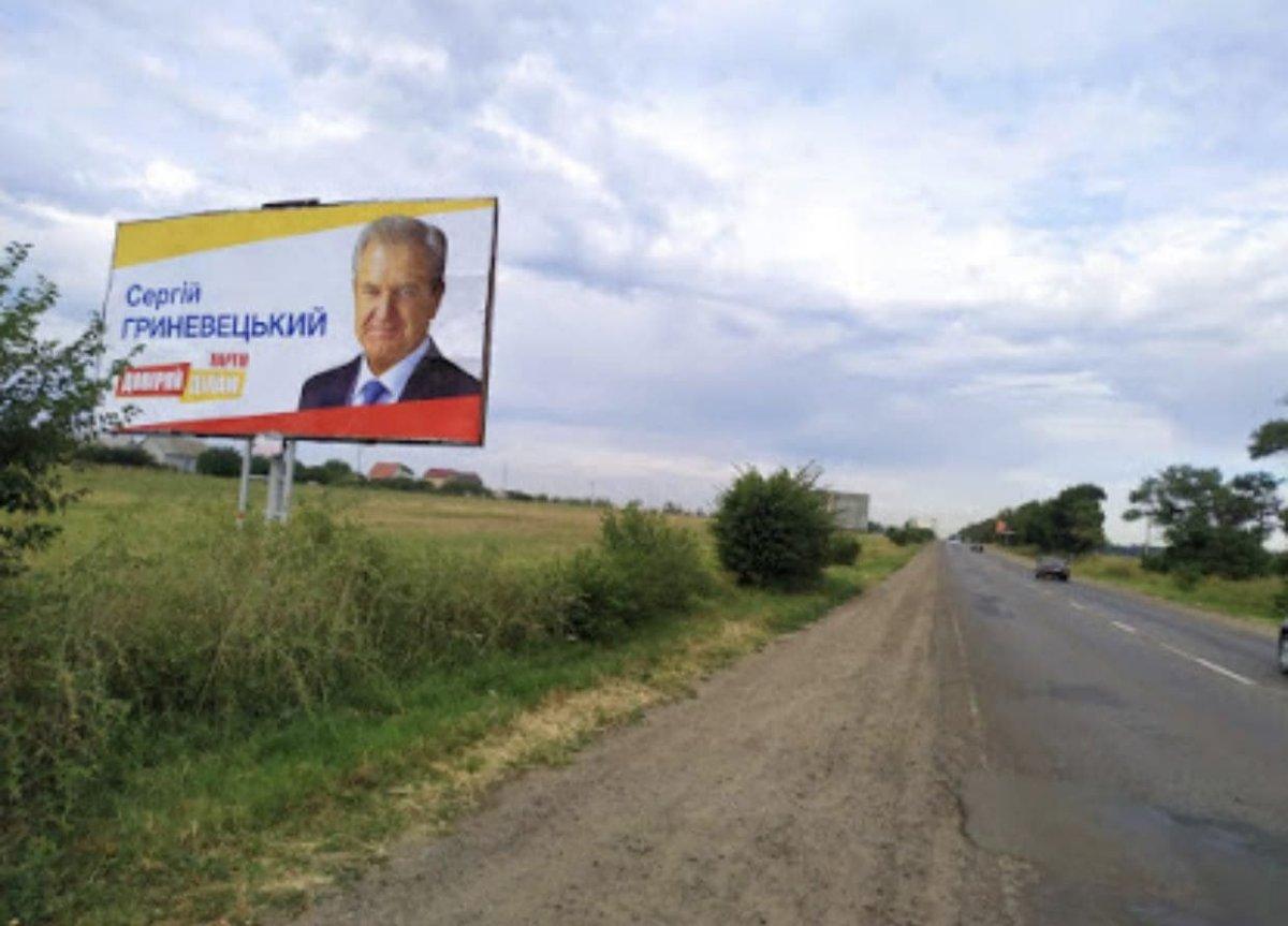 Билборд №66213 в городе Одесса (Одесская область), размещение наружной рекламы, IDMedia-аренда по самым низким ценам!