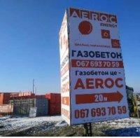 Билборд №66214 в городе Черноморск(Ильичевск) (Одесская область), размещение наружной рекламы, IDMedia-аренда по самым низким ценам!