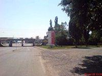 Билборд №66219 в городе Черноморск(Ильичевск) (Одесская область), размещение наружной рекламы, IDMedia-аренда по самым низким ценам!