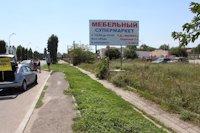 Билборд №66221 в городе Черноморск(Ильичевск) (Одесская область), размещение наружной рекламы, IDMedia-аренда по самым низким ценам!