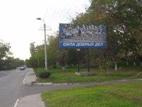 Билборд №66229 в городе Черноморск(Ильичевск) (Одесская область), размещение наружной рекламы, IDMedia-аренда по самым низким ценам!