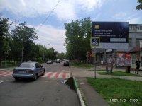 Билборд №66231 в городе Черноморск(Ильичевск) (Одесская область), размещение наружной рекламы, IDMedia-аренда по самым низким ценам!
