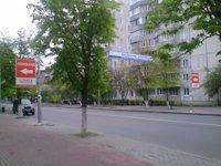 Растяжка №66421 в городе Вишневое (Киевская область), размещение наружной рекламы, IDMedia-аренда по самым низким ценам!