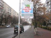 Ситилайт №66422 в городе Вишневое (Киевская область), размещение наружной рекламы, IDMedia-аренда по самым низким ценам!
