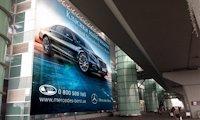 Брандмауэр №66650 в городе Борисполь (Киевская область), размещение наружной рекламы, IDMedia-аренда по самым низким ценам!