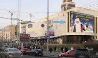 Брандмауэр №66654 в городе Киев (Киевская область), размещение наружной рекламы, IDMedia-аренда по самым низким ценам!