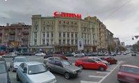 Крыша №66658 в городе Киев (Киевская область), размещение наружной рекламы, IDMedia-аренда по самым низким ценам!