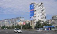 Брандмауэр №66660 в городе Киев (Киевская область), размещение наружной рекламы, IDMedia-аренда по самым низким ценам!