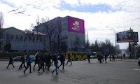 Брандмауэр №66666 в городе Киев (Киевская область), размещение наружной рекламы, IDMedia-аренда по самым низким ценам!