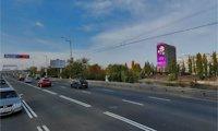 Брандмауэр №66669 в городе Киев (Киевская область), размещение наружной рекламы, IDMedia-аренда по самым низким ценам!