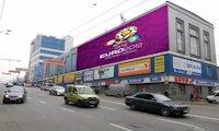 Брандмауэр №66672 в городе Киев (Киевская область), размещение наружной рекламы, IDMedia-аренда по самым низким ценам!