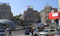 Крыша №66681 в городе Киев (Киевская область), размещение наружной рекламы, IDMedia-аренда по самым низким ценам!