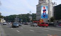 Брандмауэр №66686 в городе Киев (Киевская область), размещение наружной рекламы, IDMedia-аренда по самым низким ценам!