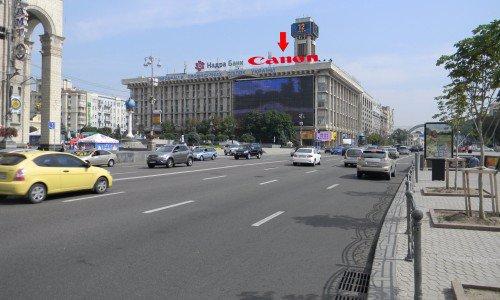 Крыша №66687 в городе Киев (Киевская область), размещение наружной рекламы, IDMedia-аренда по самым низким ценам!