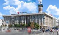 Крыша №66688 в городе Киев (Киевская область), размещение наружной рекламы, IDMedia-аренда по самым низким ценам!